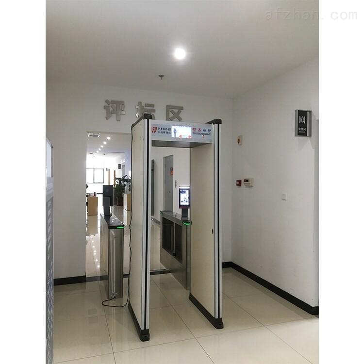 多模式招标中心手机检测门