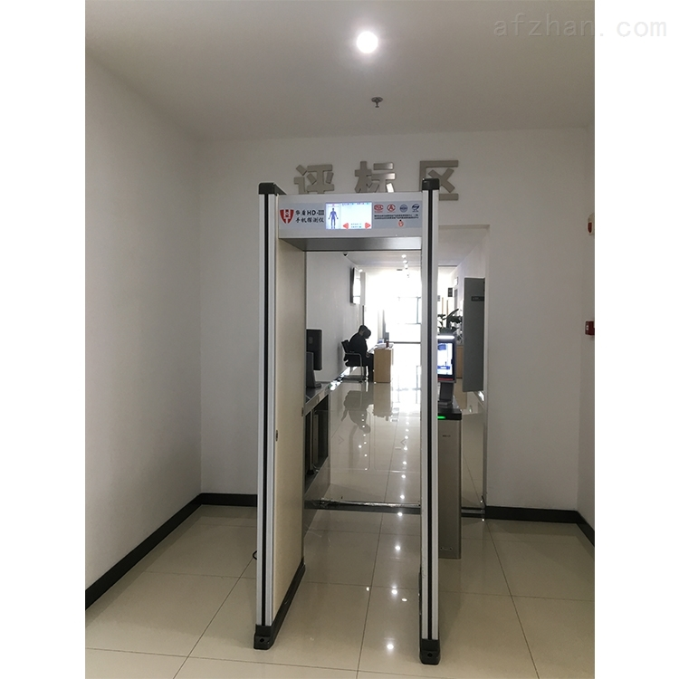 快速检测公共资源交易中心手机安检门