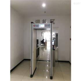 HD-III快速检测公共资源交易中心手机安检门