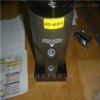Netter-Vibration DB 4 ES德国Netter-Vibration振动器 源头直供