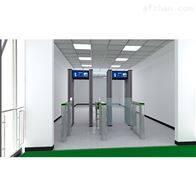 HD-III快速检测科研室手机安检门