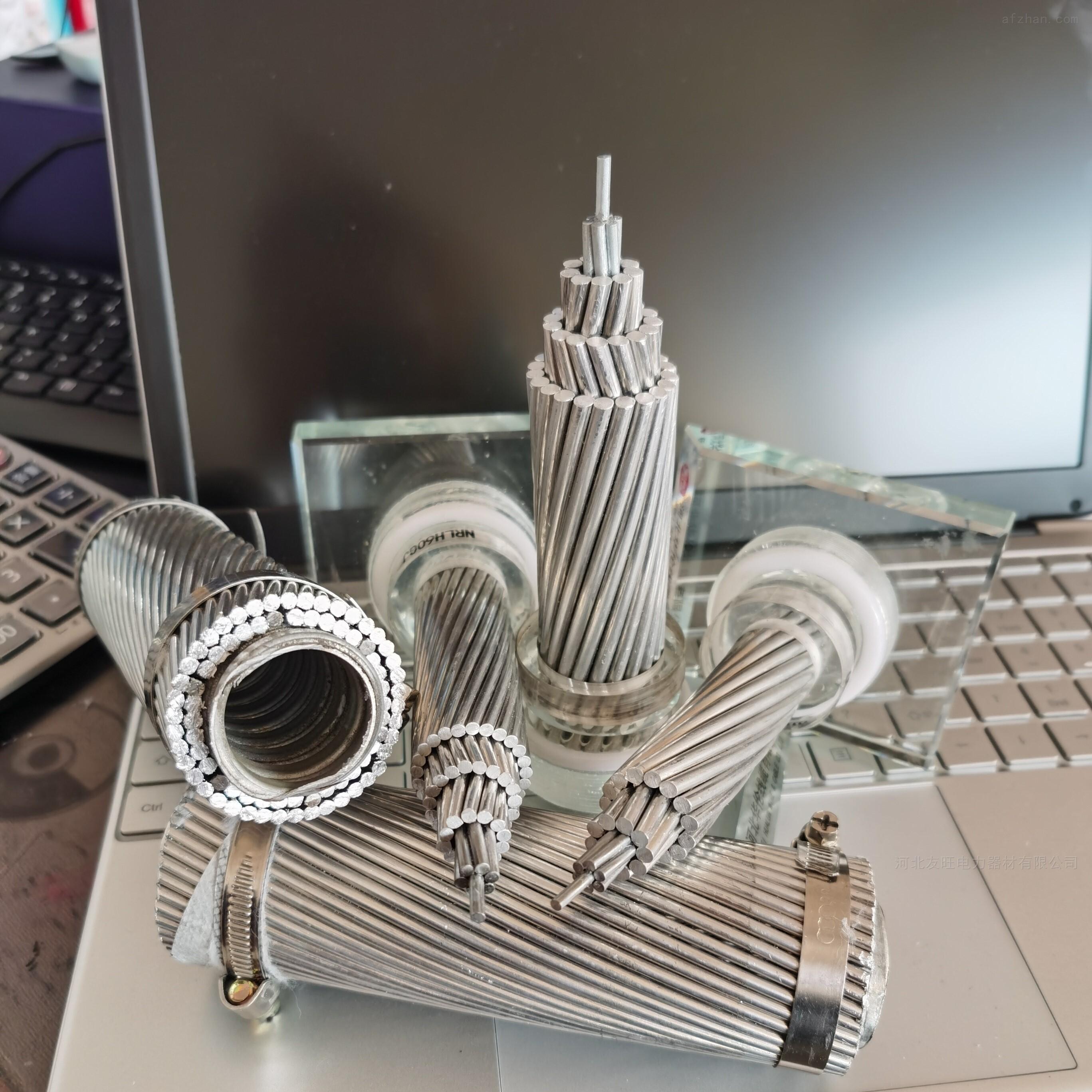 山东钢芯铝绞线JL/G1A300/50多少钱一吨