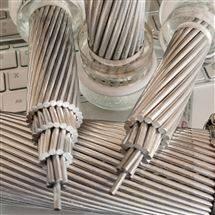 1000/45价格耐热铝包钢芯铝合金导线厂家