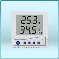 RS-WS-N0186壳液晶温湿度变送器 485型
