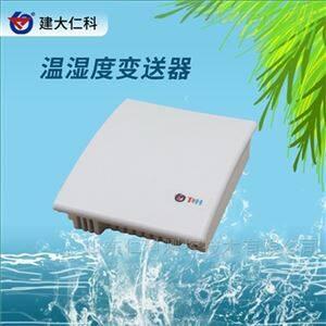 RS-WS-*-5模拟量型 壁挂温湿度变送器