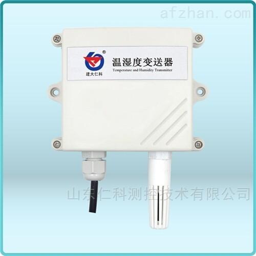 壁挂王字壳温湿度变送器 (485型)