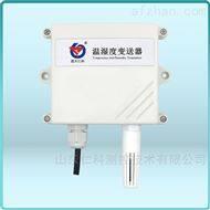 RS-WS-N01-2-*壁挂王字壳温湿度变送器 (485型)