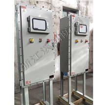 BXK防爆散热配电柜控制箱