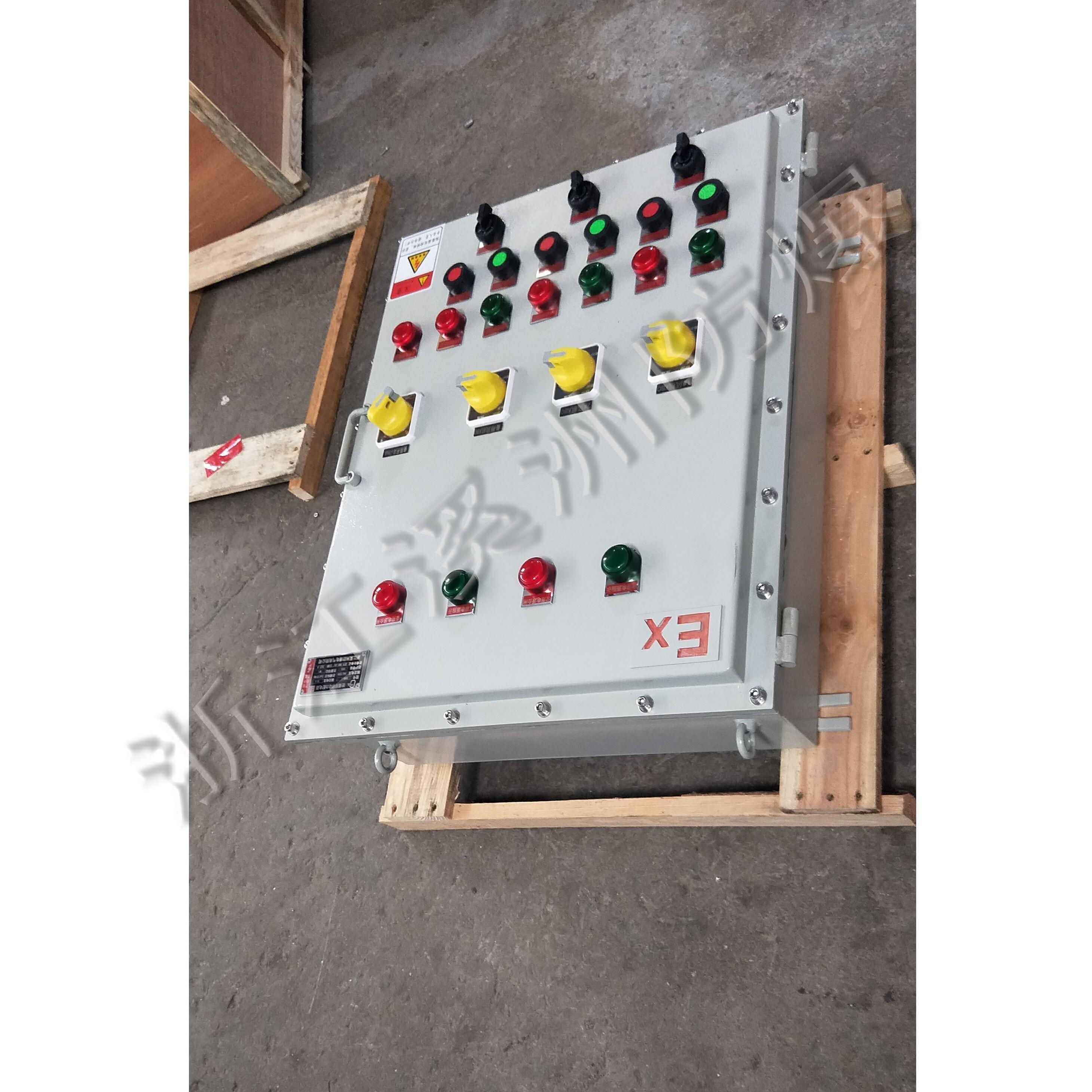 防爆配电箱定制除尘设备防爆箱