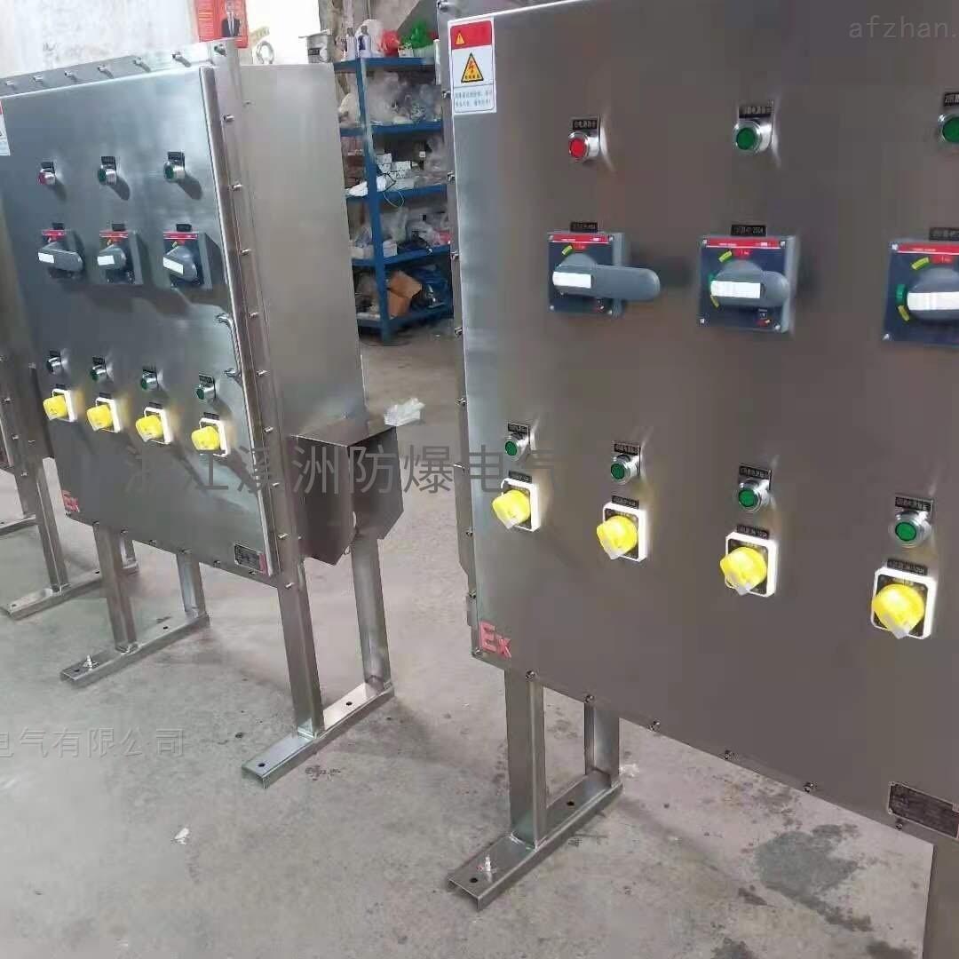 不锈钢防爆动力检修柜