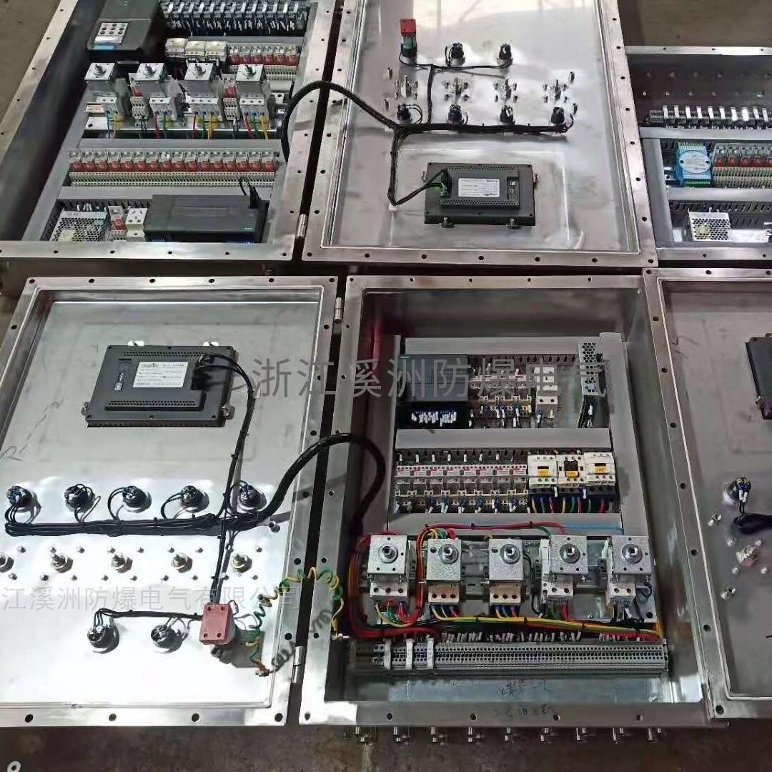 PLC不锈钢防爆配电柜