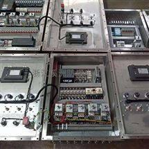 BXMD防爆配电箱PLC动力照明箱