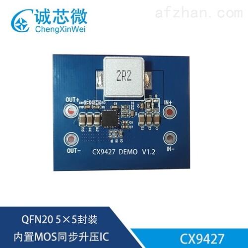 DC电源芯片CX9427