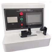 HT-304HT-新品  注射针针尖刺穿力测试仪