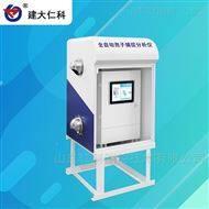 KH-PSR-4G/ETH-100全自动孢子捕捉分析仪