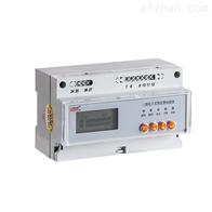 DTSY1352-NKDTSY1352预付费电能表
