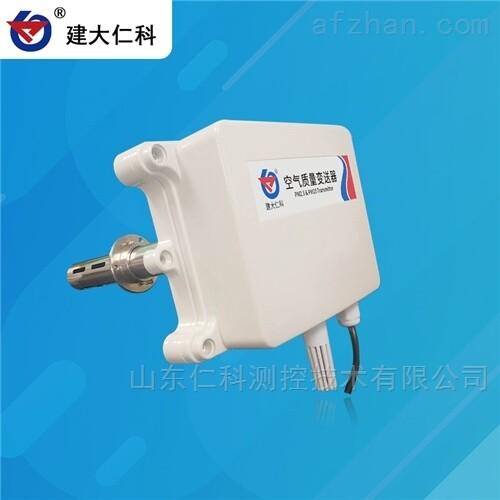 建大仁科 管道式空气质量传感器