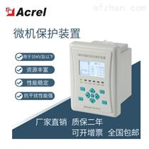 AM3SE-U微机综合保护装置
