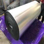 橡塑板铝箔贴橡塑保温板厂家什么价格