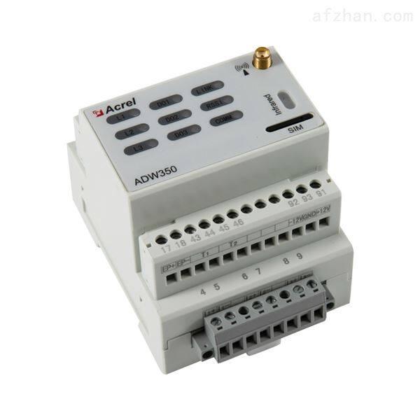 无线网络电力仪表