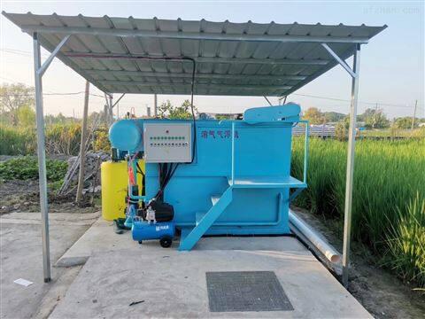 果蔬清洗污水气浮机处理设备