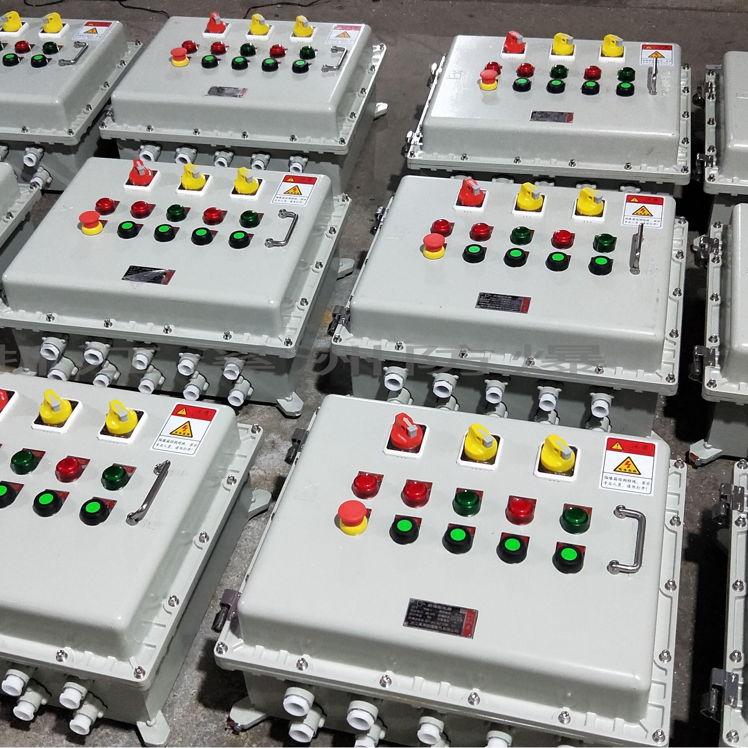 铝合金带拉手防爆控制箱