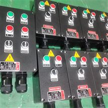 FZC进水电动闸门控制操作柱