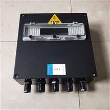 FXMD三防配电箱