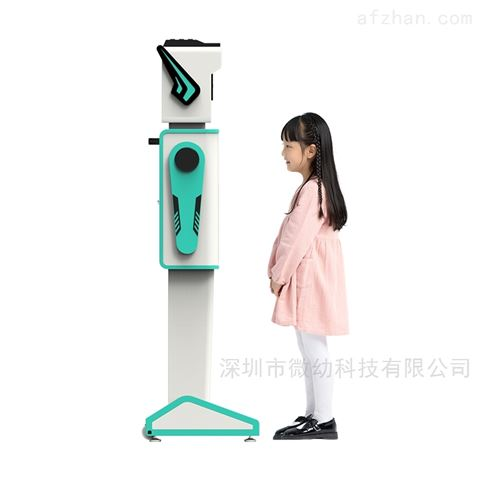 测温机器人幼儿园晨检智能体检手足口刷脸