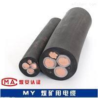 MC电缆 MC橡套电缆标准3x16+1x10