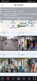在线动态公交车视频监控_GPS定位车联网平台