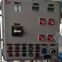 BXD防爆动力电磁配电箱