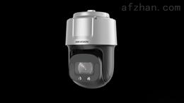 iDS-2DF9C435IHR-D/S1摄像机