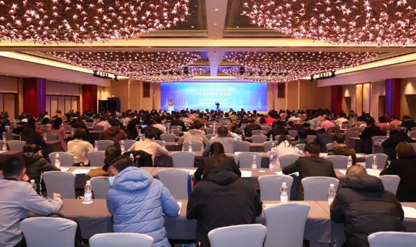 广东省公共安全技术防范协会第四届第三次会员代表大会召开