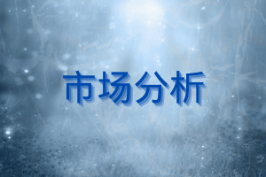 2021安fang市场趋势:智能化技术持xuzuoyong安fang行业