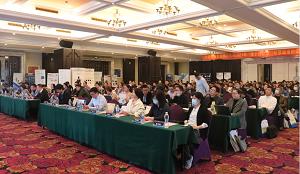 2021浙江省安防工程企业高级管理人员培训班成功召开