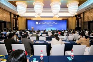 湖北安防协会受邀参加北安协专委会及会员代表大会