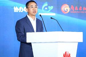 华为侯金龙:加速能源数字化 推动零碳智能社会建设