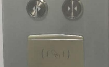 零接触乘梯方案 语音梯控语音呼梯招梯乘梯