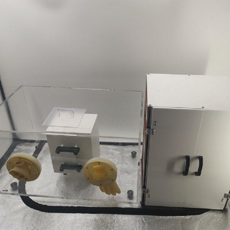 防护服静电衰减性能测试仪工作原理和参数介绍