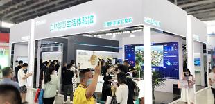 立々林亮相第�20届华北社会公共安全产品博览会 现场精彩纷呈