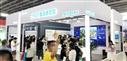 立林亮相第20屆華北社會公共安全產品博覽會 現場精彩紛呈