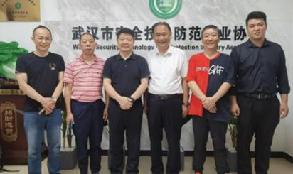 两岸安防交流 台湾安防协会秘书长到访武汉安防协会