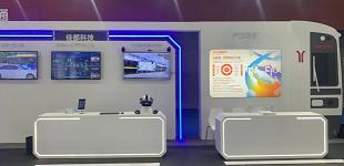 佳都科技亮相第十七届中国国际中小企业博览会
