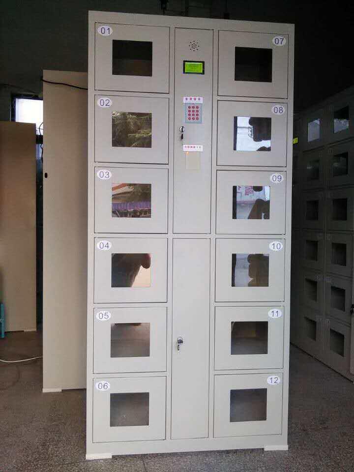 手机储存柜