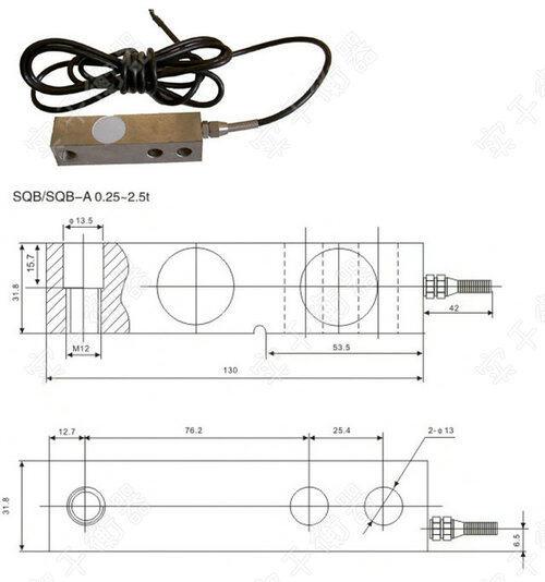 地秤传感器