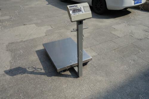 计重电子台秤