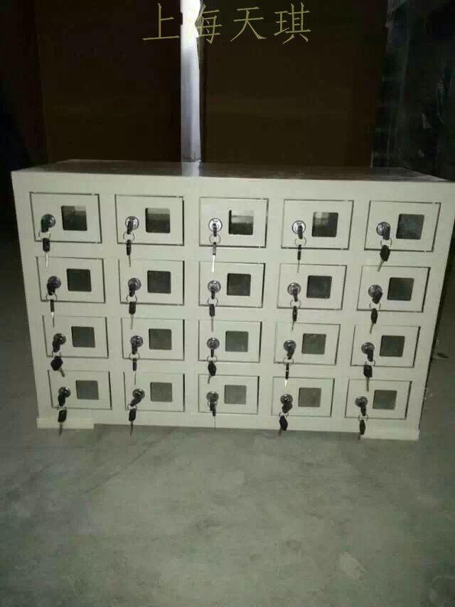 义马电子存包柜