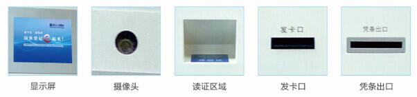 访客系统 访客机TSV-H6立式访客自助发卡一体机功能应用