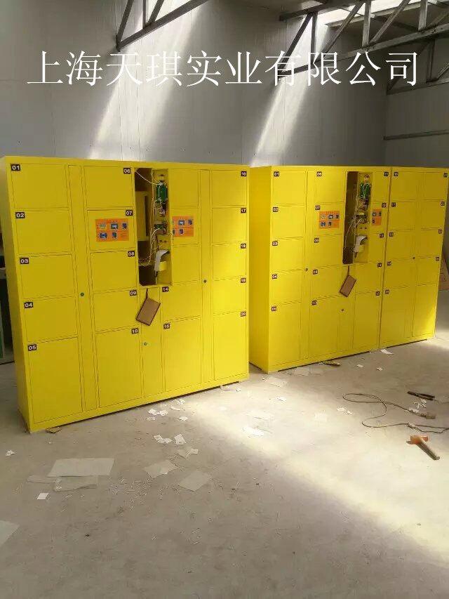 上海18门商场寄存柜